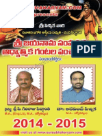 Sree Jaya Nama Telugu Panchangam2014 15