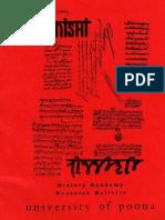 Rojnishi & Indo-Portuguese History
