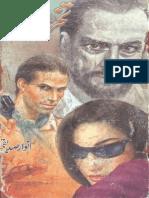 Takhreeb Kaar by Anwar Siddiqui-urduinpage.com