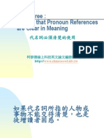 Clarity 03:Ensure that Pronoun References are Clear in Meaning(代名詞必須清楚的使用 )
