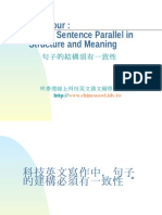 Clarity 04:Create Sentence Parallel in Structure and Meaning (句子的結構須有一致性)