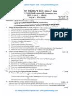 1st PU English Nov 2014.pdf