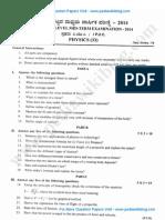1st PU Physics November 2014.pdf