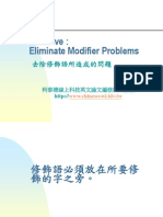 Clarity 05:Eliminate Modifier Problems (去除修飾語所造成的問題)