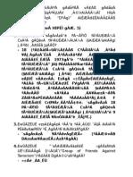 16-04-2014 Exam Part-3