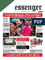 The Messenger Daily Newspaper 11,September,2015.pdf