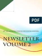 23rd HKUYL Newsletter Vol 2