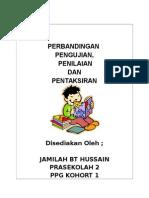 Langkah-langkah Penggunaan Strategi P&P PDDK KHAS