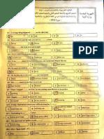 QCM anglais 1 CAPES 2014.pdf