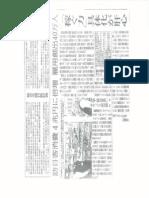 20150708163745242 Japanese Grammar