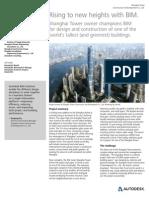 Shanghai Tower Story Usletter Template FY14