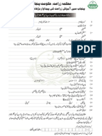 Application Farm-Drip.pdf