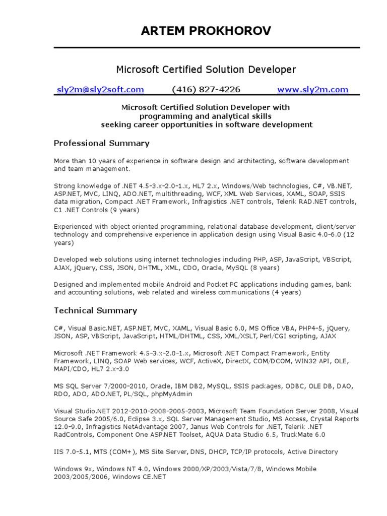 sam | Microsoft Sql Server | Microsoft Visual Studio