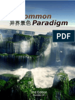 Uncommon Paradigm 2nd Edition