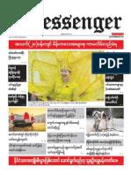 The Messenger Daily Newspaper 12,September,2015.pdf