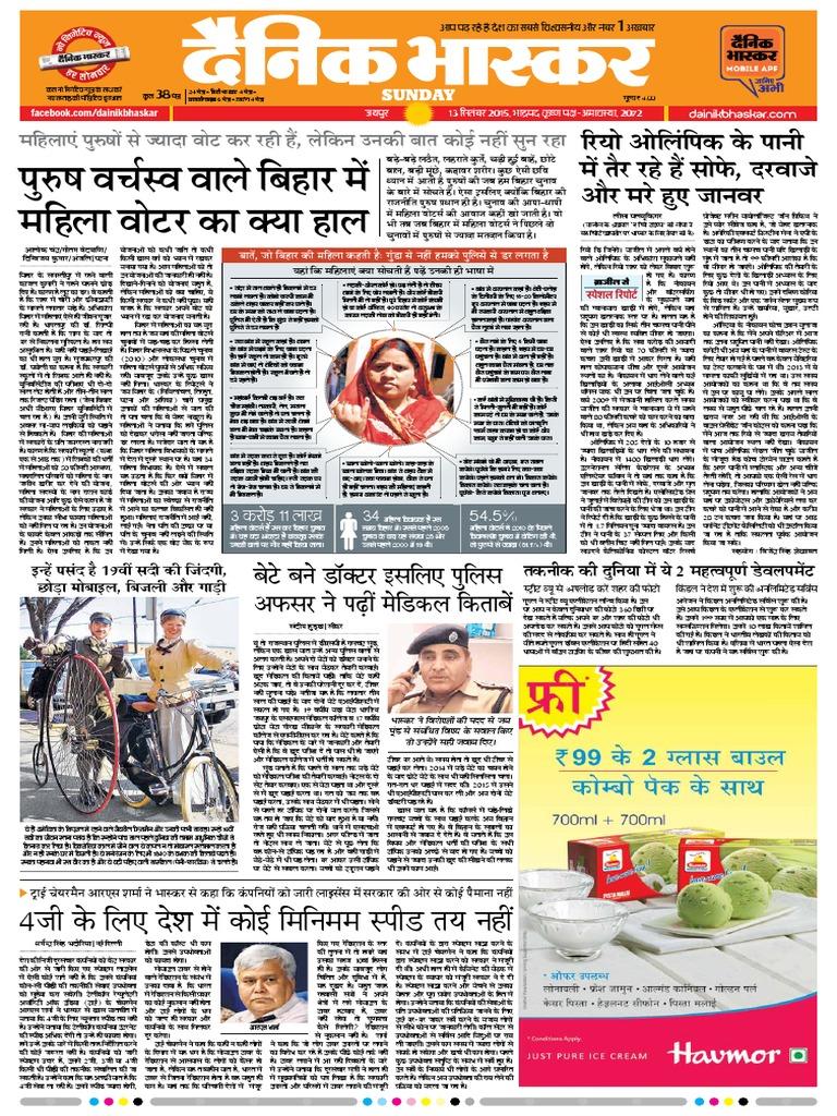 Danik-Bhaskar-Jaipur-09-13-2015 pdf