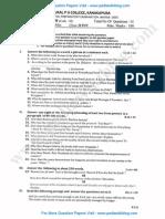 2nd Puc English Textbook Pdf