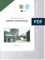 Biogas Tehnologija (2)