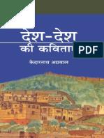 cdsf.pdf