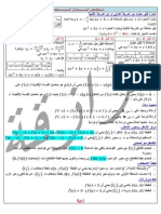 resume dawale math 2015.pdf