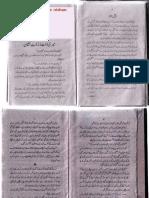 Meri Zaat Zarra-E-Benishaan