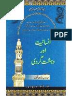 Insaniyat Aur Dehshatgardi