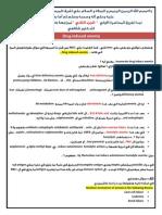 Hematology 3