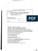 Masajul chinezesc clasic A V Taubert.pdf