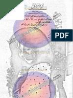 Goyam Mushkil by Aneeza Sayed