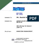 UBL SWOT Analysis