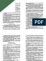 47.Физическая химия.pdf