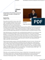 A Turning Point in China's Anti-Graft Campaign _ the Diplomat