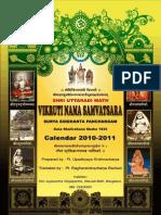 Utaradimath Vikruti Samvatsara English Panchanga 2010-11