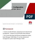 OptiX RTN 600 Configuration——