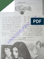 Abhi Kuch Din Lagain Gy by Farhat Ishtiaq_urduinpage.com