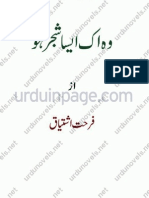 Woh Ik Aisa Shajar Ho by Farhat Ishtiaq-urduinpage.com