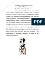 Bujinkan - Tema Do Ano 2014 - Shin in Budô 神韻武導しんいんぶどう
