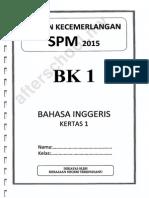 2015 Terengganu Bahasa Inggeris