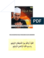 Doa Selepas Solat Oleh Hazamin