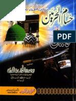 Husam Ul Harmain Aur Mukhalifeen by Abu Ahmad Muhammad Ans Raza Qadri 22