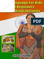 Hindi Language for kids and beginners