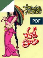 ChandiPriya by Polkampalli