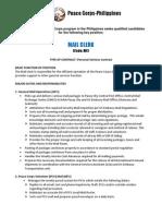 Peace Corps Mail Clerk Job Announcement Sep2015