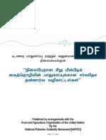 VGSSF BOOK Tamil 30.08.2015 Final.pdf