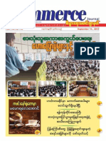 Commerce Journal Vol 15 No 35.pdf