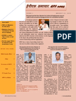 epf news letter.pdf