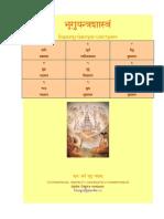 Bkhrigu Iantra Shastram - Aria Bkhrigu Chakshas