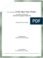 A Study of the Quranic Oaths