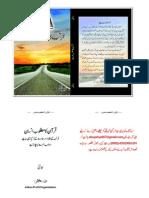 Quran Ka Matloob Insaan