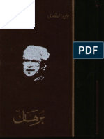 Burhan.pdf
